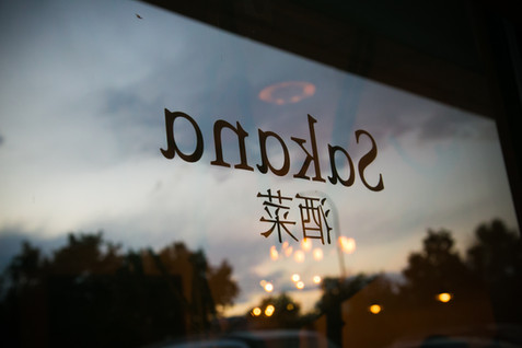 Sakana is a family-owned, authentic Japanese restaurant located in Westminster, CO. We serve fresh sushi/sashimi and popular traditional dishes like ramen.