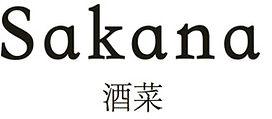 Sakana logo eng kanji.jpg
