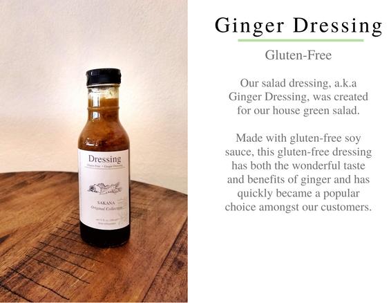 Sakana Ginger Dressing