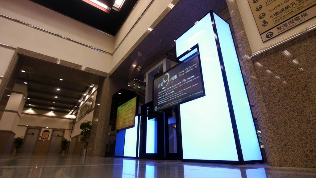裝置藝術-TICC台北國際會議中心
