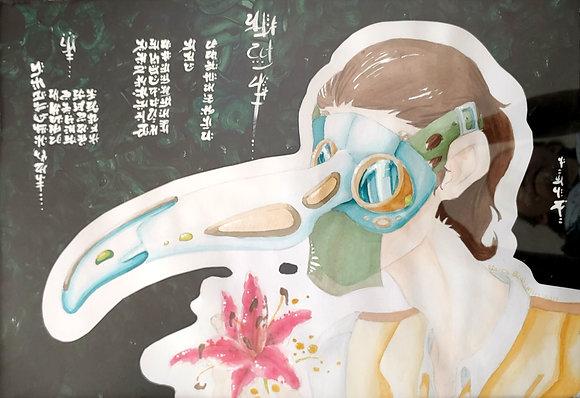 "Sierra Benjamin | Wedding I | Watercolor, Acrylic | 16x20"""