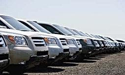 """מגרש לתצוגה ומכירת רכבים  , בן 1800מ""""ר , מיועד לחברות טרייד אין , השכרה רכב , וגם ליבואני רכב גדולים"""