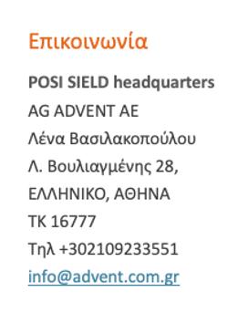 Στιγμιότυπο 2020-05-25, 10.02.33 πμ.png
