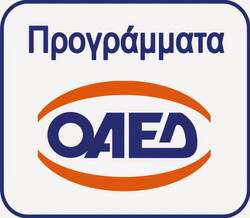 Προγράμματα ΟΑΕΔ