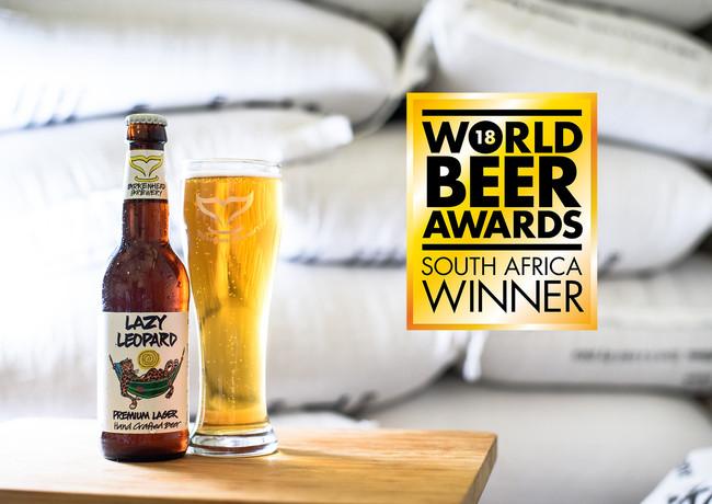Lazy Leopard Award2.jpg
