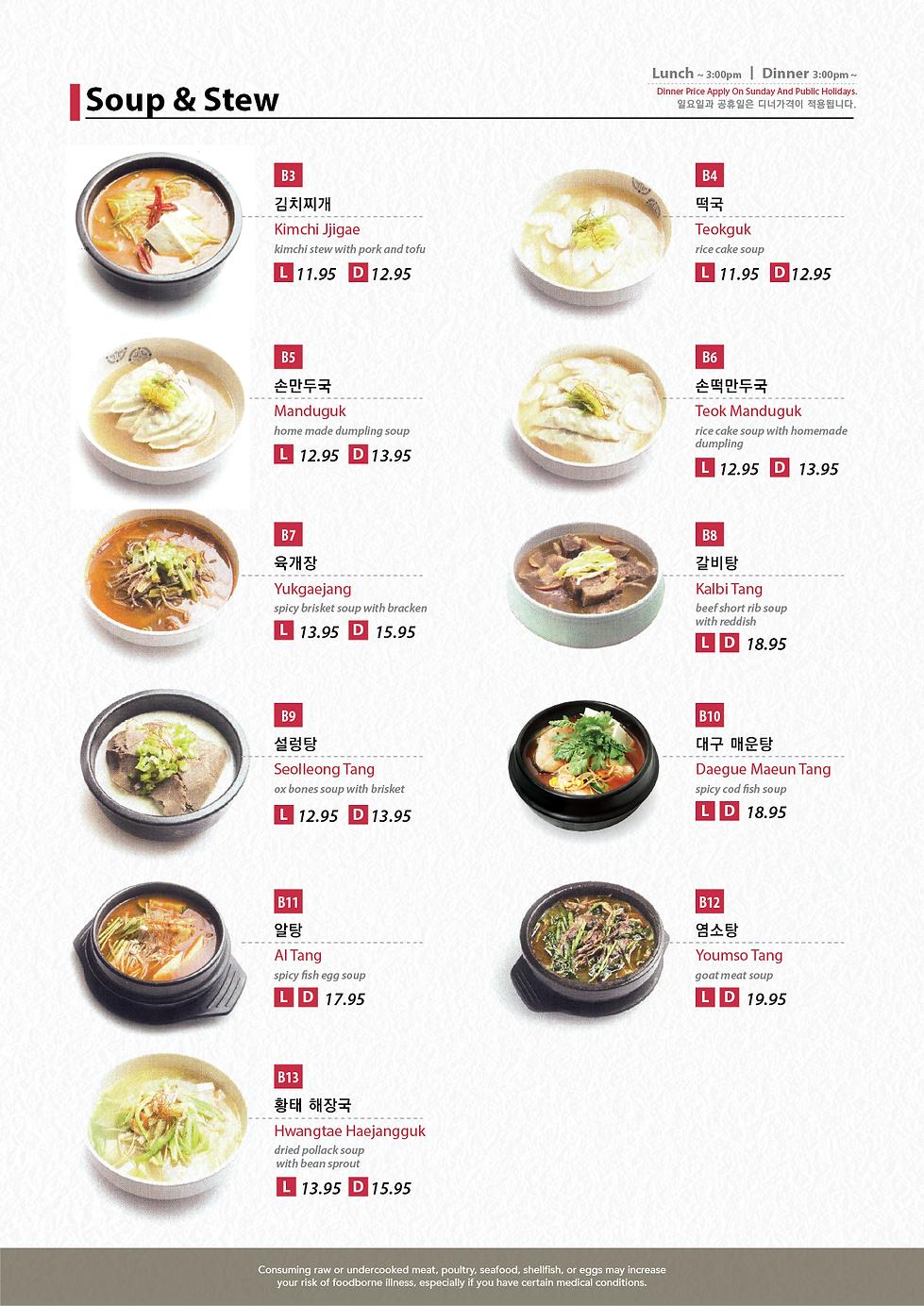 Sura-menu-8.27(W)X11.69(H)-final-093021-05.png