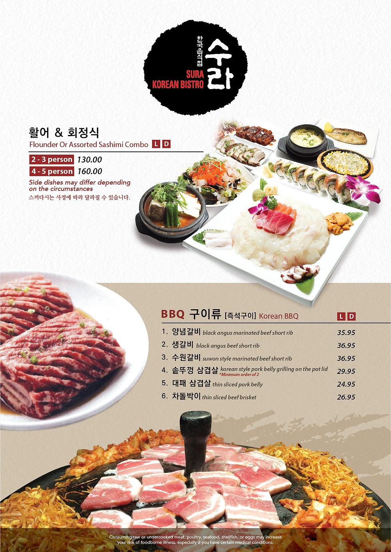 Sura-menu-8.27(W)X11.69(H)-final-052621-