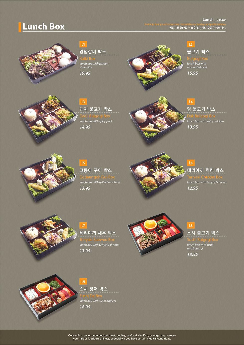 Sura-menu-8.27(W)X11.69(H)-final-093021-09.png
