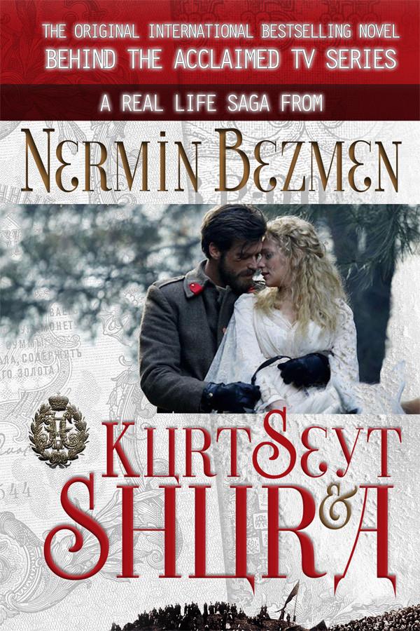 Kurt Seyt & Shura English novel