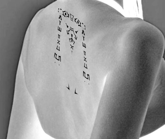 LIJEL tribal - ethno tattoo - derived from Pichação letters - graffiti derived tattoo
