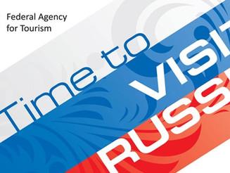 В Ярославле стартует VI Международный туристический форум «VisitRussia»