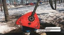 В Ярославле появились новые арт-объекты