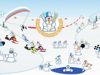 Сформирована предварительная программа Х Фестиваля активного семейного отдыха «Зимние забавы в Углич