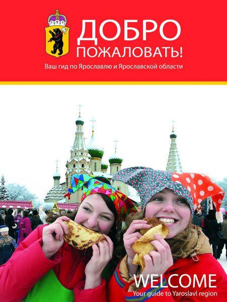 Oblozhka_1.jpg