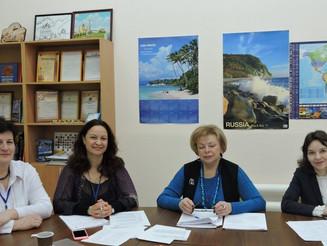 "Соревнования «WorldSkills Russia» по компетенции ""Туризм (сервис)"""