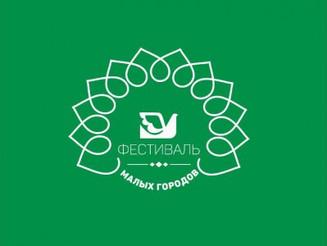 6 августа 2016 года в городе Елабуга состоится II Фестиваль малых городов России.