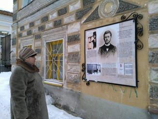 На улице Спасская в Угличе установили туристскую навигацию