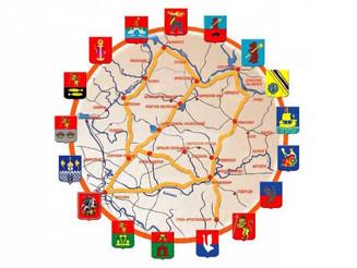 К 2025 году туристический поток в Ярославскую область должен быть увеличен в 2,5 раза