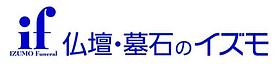 仏壇墓石のイズモ_ロゴ
