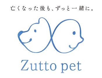 zuttopet_logo