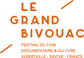logo HD orange.png