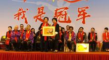 香港國際武術節勇奪90金17銀12銅佳績