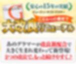gla-agu-a01.jpg