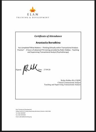 """Сертификат участия в тренинге """"Мыслить этически, практикуя Транзактный Анализ"""""""
