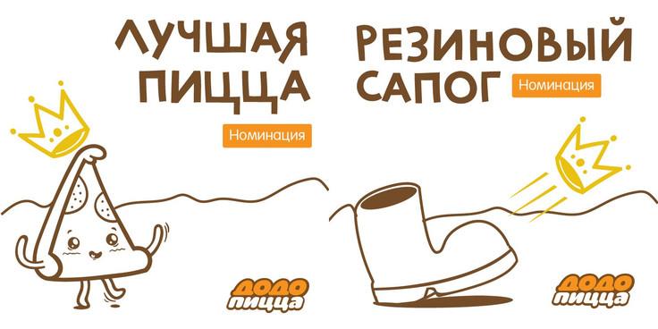 Улучшить рейтинг Марсель Зиганшин Эффективный бизнес russia А вот как выглядела идеальная пицца этой недели которую получил Новороссийск