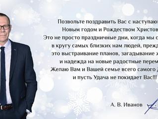 С Новым 2019-м годом!