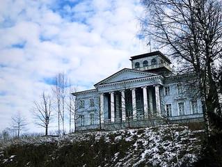 Дом Набокова???