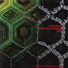 """Devine geometry - 2006"""