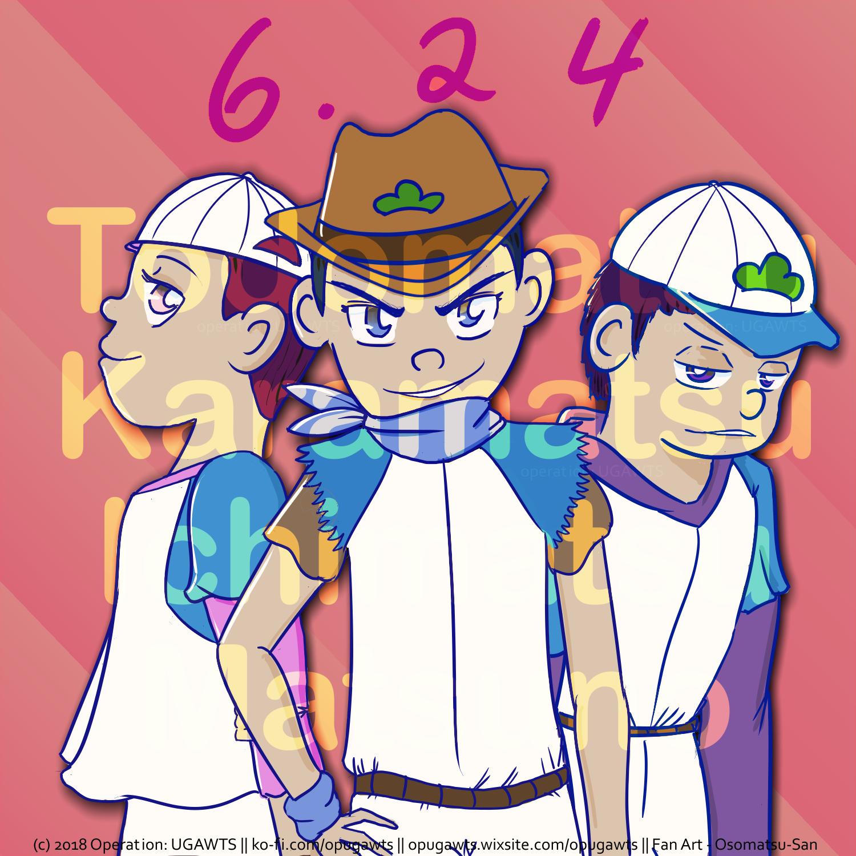 6.24 Baseball Bros