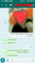 הודעת חתונה מתאמנת_539x960(1).jpg
