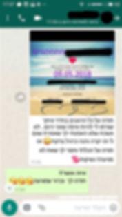 הודעת מתאמנת 2_600x1067(1).jpg