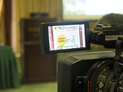 Конференција за енергетска ефикасност