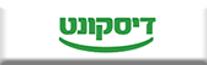 לוגו דיסקונט.png