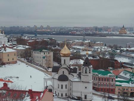 2. Un breve viaggio verso Kazan'