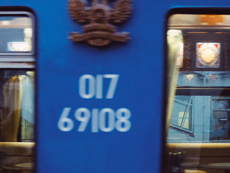 6. Un breve viaggio verso Kazan'