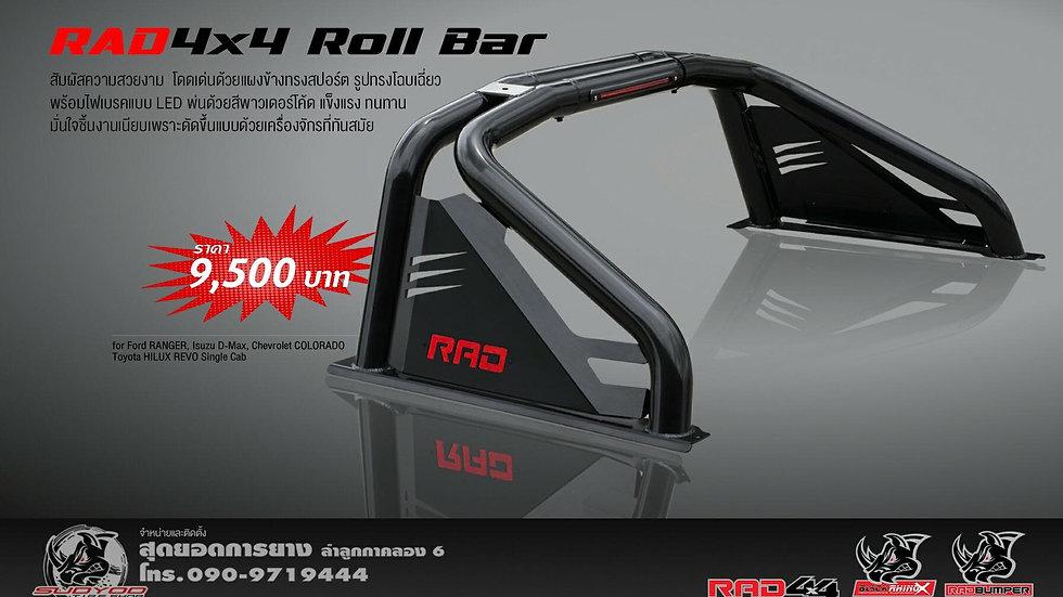 Roll Bar 4x4