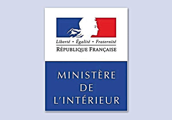 1551350625-logo-Ministere-de-linterieur.