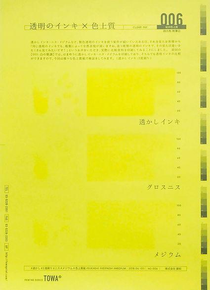 黄.jpg