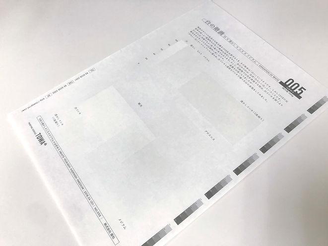 naname02.jpg