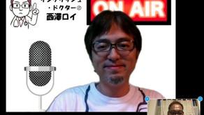 塾長がラジオ「スキ度UPイングリッシュ」に出演しました。