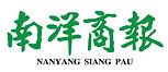 logo-nanyang-siang-pau_MP12.jpg