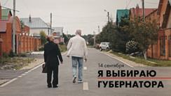 """10 серия """"Про Иваныча и Кузьмича"""" — серия постановочных видеороликов"""