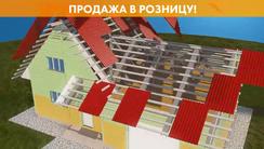 """Инфо-ролик для ЗАО """"Сталепромышленная компания"""""""