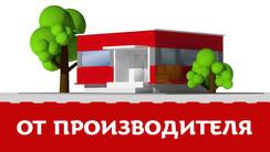 Арспром — производство фасадного профиля и касет