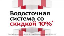 """Инфоролик """"Арспром"""""""