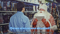 """""""Арсенал +"""" — серия рекламных роликов"""